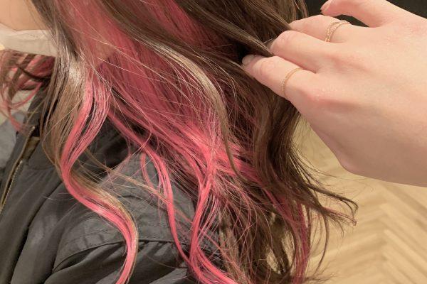 インナーカラー☆チェリーピンク