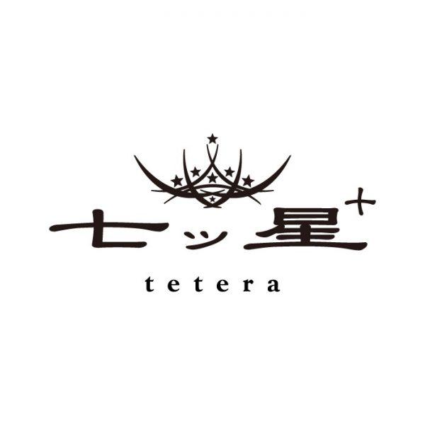 ー七ッ星+teteraのご予約・ご予約状況についてー
